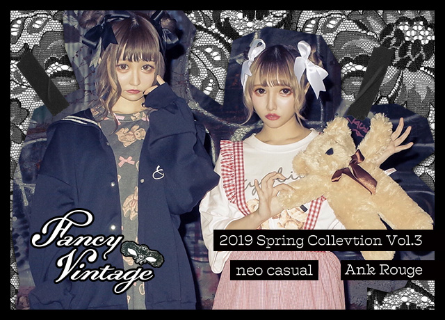 Fancy&Vintage<br>2019 Spring Collection Vol.3