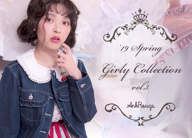 Ank Rouge<br>2019 Spring Collection Vol.3
