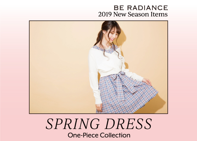 Spring Dress Collection