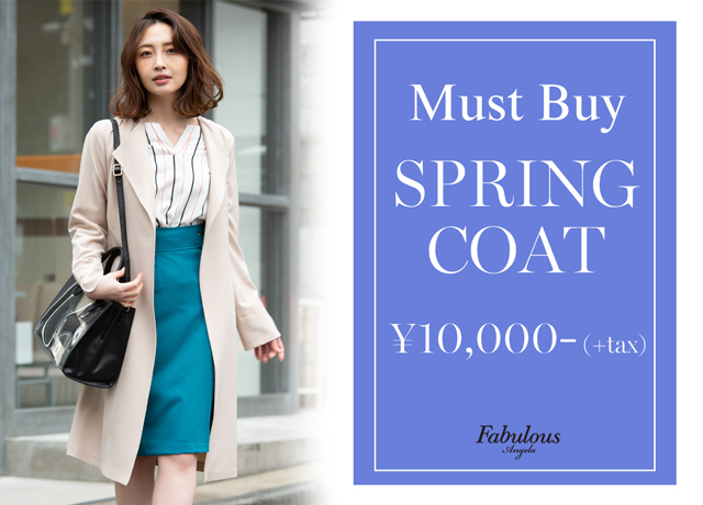Must Buy Spring Coat ¥10,000-(+tax)