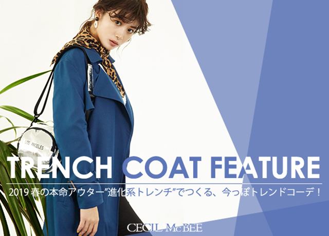 ★TRENCH COAT FEATURE★