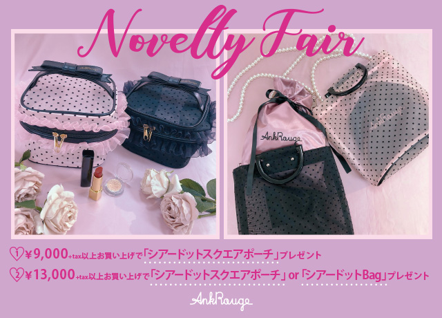Novelty Fair