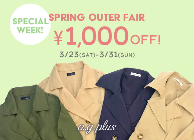 a.g.plus<br>Spring Outer Fair  ¥1,000 OFF!!