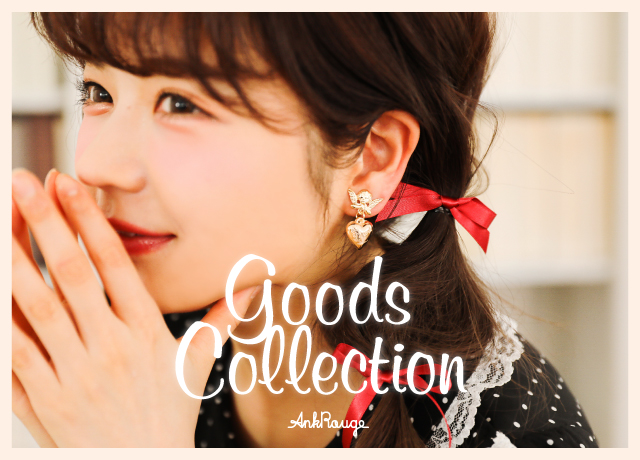 GOODS COLLECTION