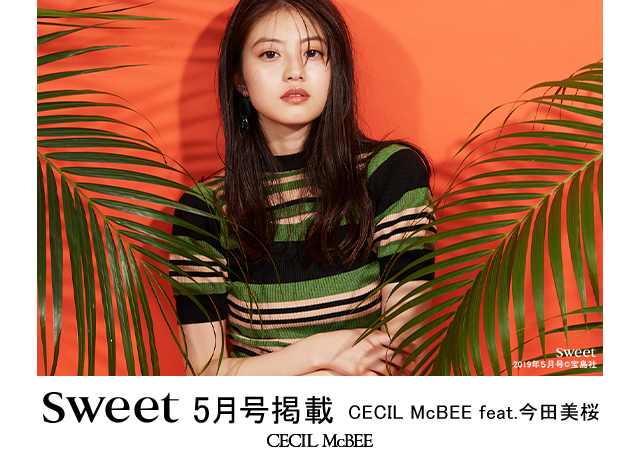 Sweet 5月号掲載<br>CECIL McBEE feat.今田美桜