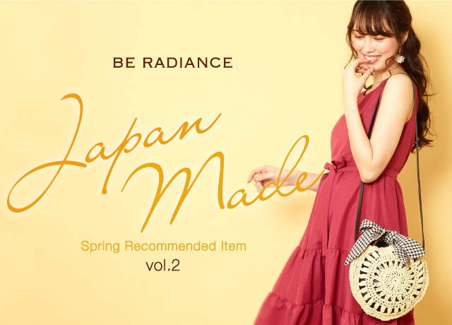 BE RADIANCE<br>Japan Made