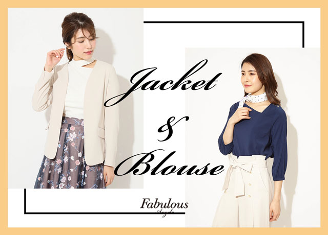 Jacket & Blouse