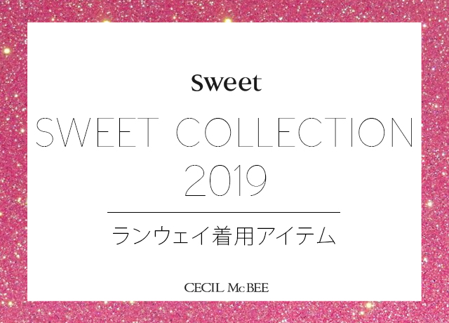 Sweet collection 2019