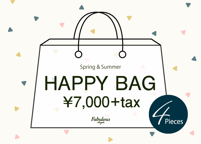 Spring & Summer<br>HAPPY BAG