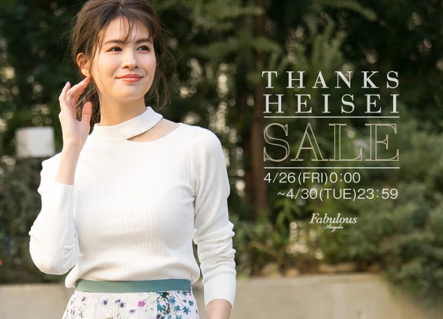 Thanks HEISEI SALE!!
