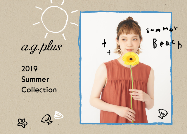 【a.g.plus】<br>2019 summer LOOKカタログ