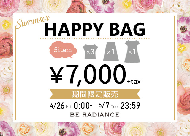 Summer<br>HAPPY BAG