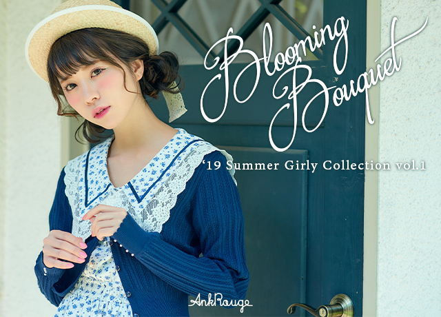 Ank Rouge<br>2019 Summer Collection Vol.1