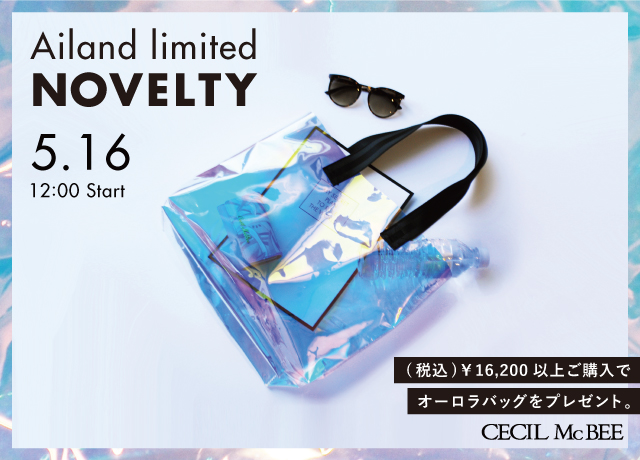 【NOVELTY FAIR】<br>CECIL McBEE オリジナル オーロラBAG