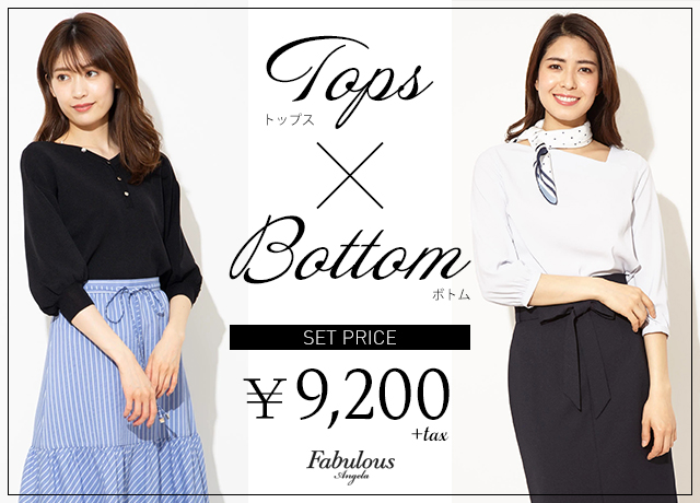TOPS×BOTTOM ¥9,200+tax