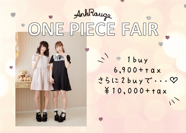SPECIAL PRICE ONE-PIECE FAIR