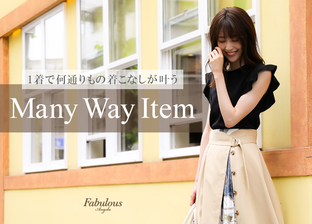 Many Way Item