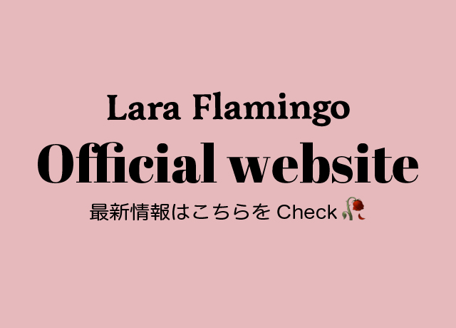 Lara Flamingo<br>Officail website