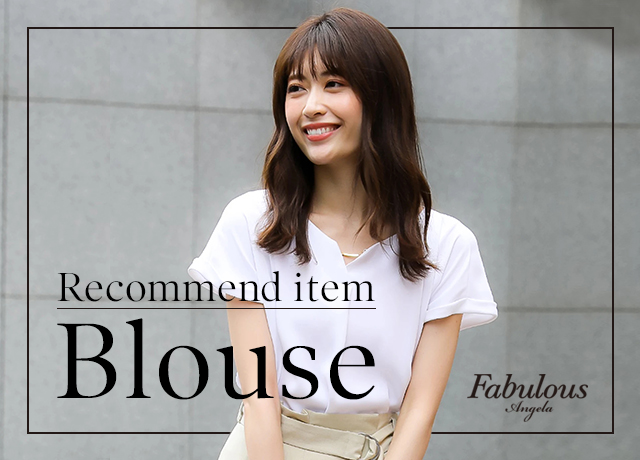 Recommend item 「Blouse」