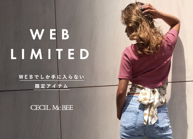 【WEB LIMITED ITEM】