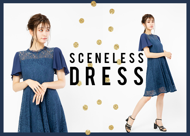Sceneless Dress Collection