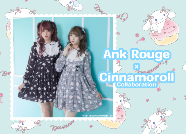 Ank Rouge × Cinnamoroll Collaboration Item