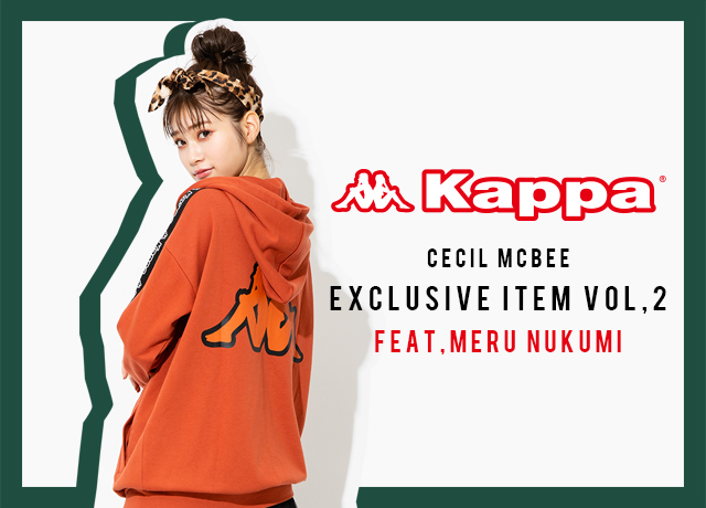 Kappa|CECIL McBEE exclusive item VOL.2<br>Feat,Meru Nukumi