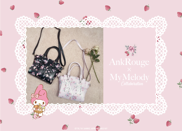 Ank Rouge×My Melody Collaboration Item