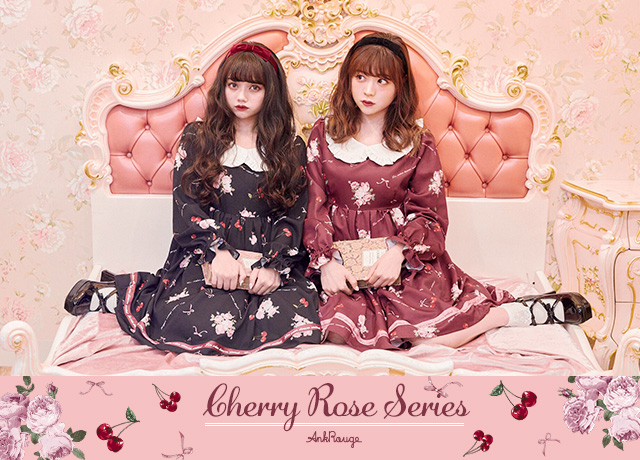 Cherry Rose Series