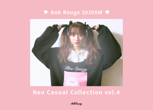 2019 AW Neo Casual Collection Vol.4