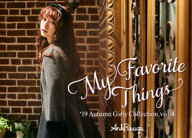 2019 AW Girly Collection Vol.4<br>『My favorite things』