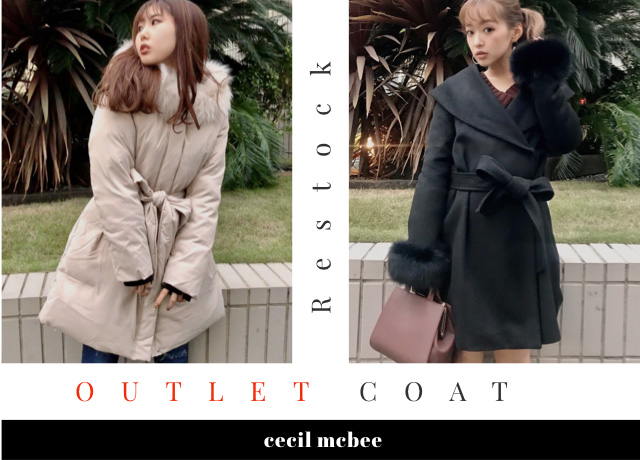 ★OUTLET COAT★ 再入荷!!