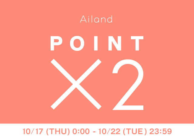 Ailand POINT2倍