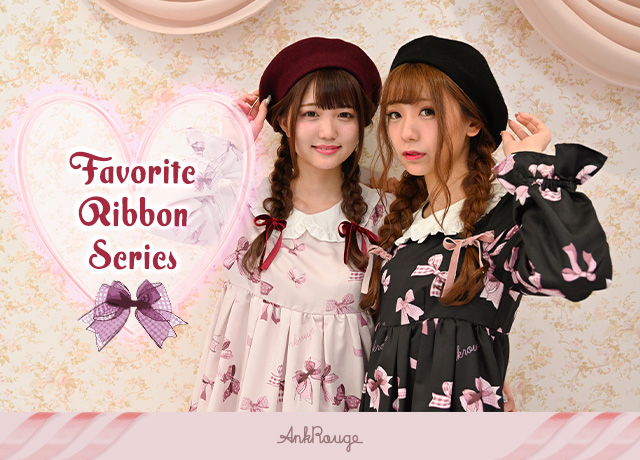 Favorite Ribbon Series