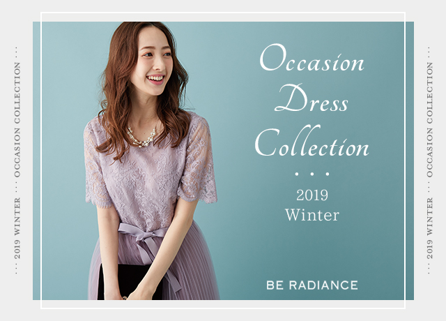 Occasion Dress Collection 2019 Winter