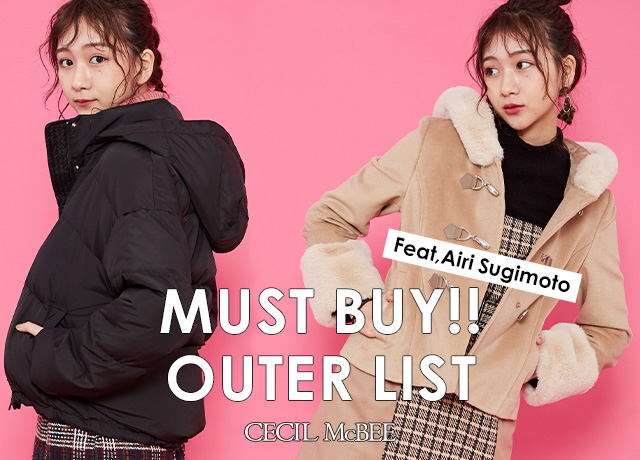 【MUST BUY!! OUTER LIST】<br>Feat.Airi Sugimoto