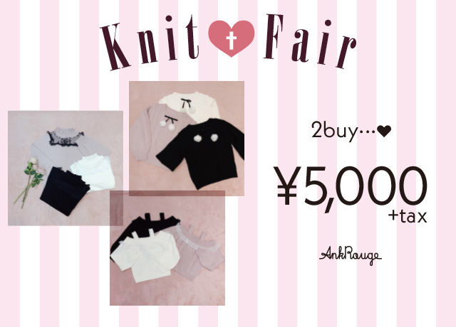 2BUY KNIT FAIR