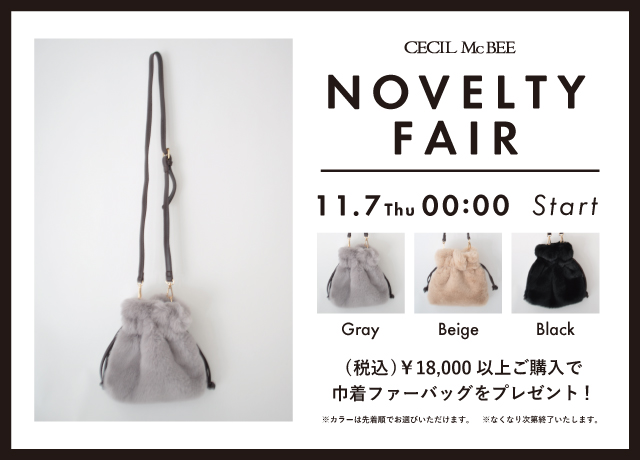 【NOVELTY FAIR】<br>CECIL McBEE『オリジナル巾着BAG』