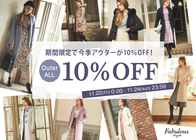 OUTER ALL10%OFF