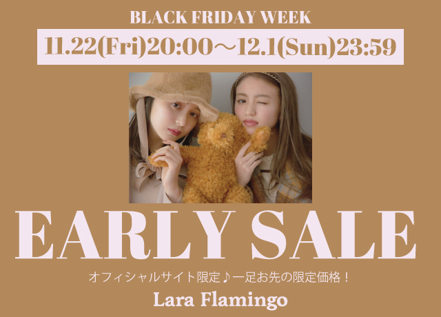 『BLACK FRIDAY WEEK♪ EARLY SALE』<br>11/22(Fri)20:00 ~12/1(Sun)23:59