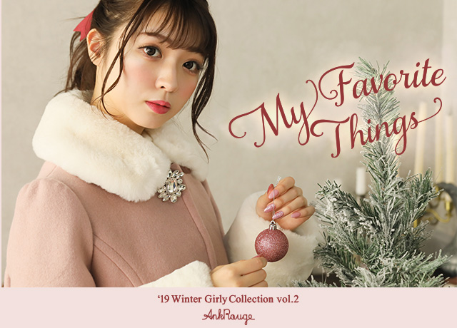 2019 AW Girly Collection  Vol.2<br>『My favorite things』