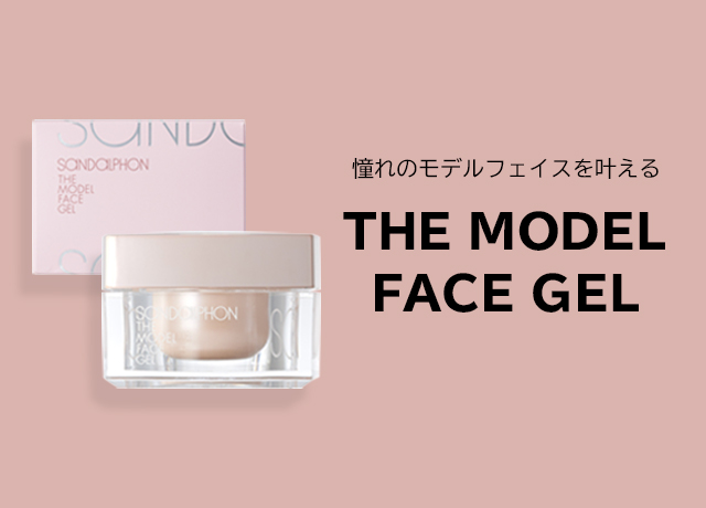 THE MODEL FACE GEL