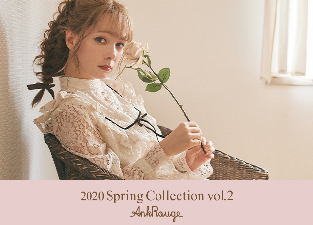 2020 Spring Collection Vol.2