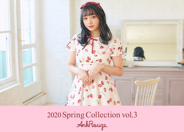 2020 Spring Collection Vol.3