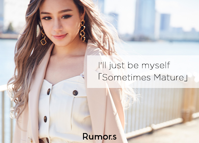 Rumor.s collection<br>「Sometimes Mature」