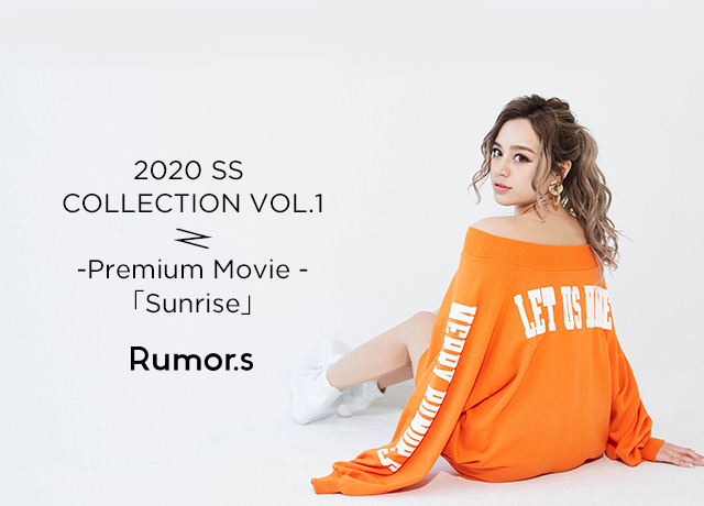 Rumor.s collection Vol.1<br>「Sunrise」