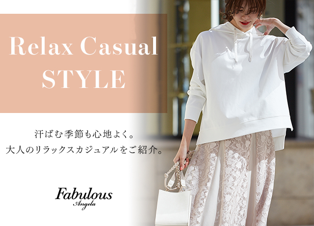 Relax Casual STYLE