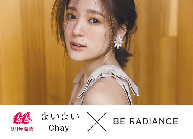 【CanCam6月号掲載】まいまい×BE RADIANCE