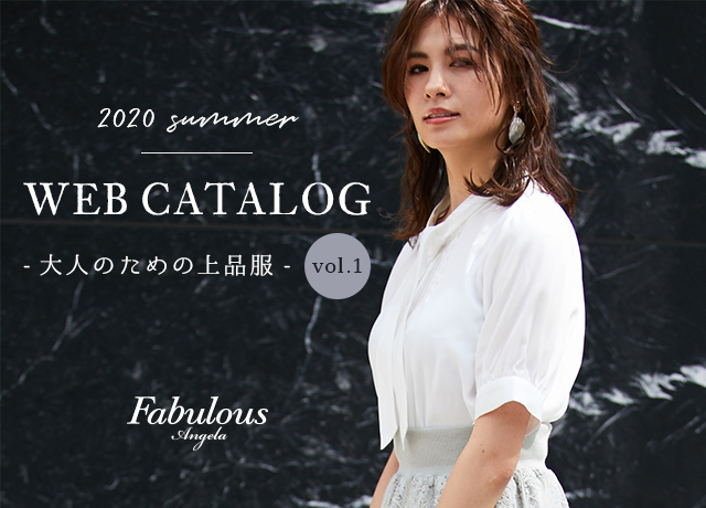 SUMMER WEB CATALOG Vo.1