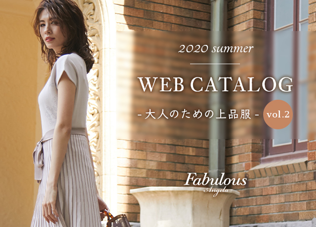 SUMMER WEB CATALOG Vo.2